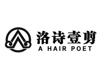 洛诗壹剪(文登利群店)