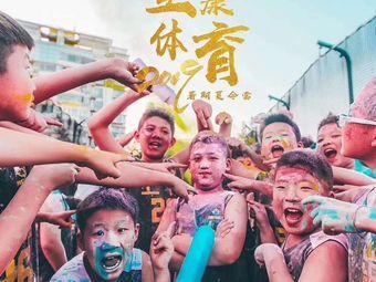 南京呈康篮球培训(龙湖天街店)