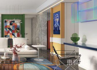 富裕型120平米四室两厅现代简约风格客厅装修图片大全
