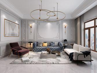 140平米四室三厅法式风格客厅图片