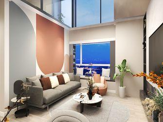 5-10万70平米公寓北欧风格客厅图片