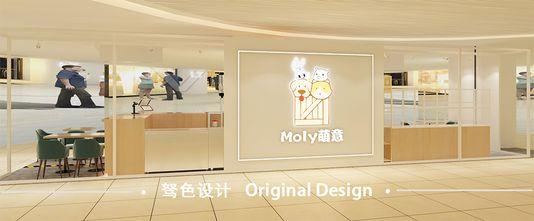 3-5万30平米以下超小户型现代简约风格其他区域效果图