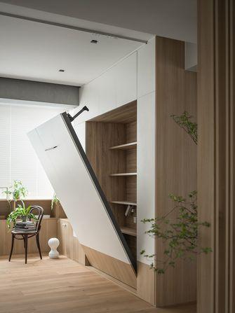 15-20万130平米三室一厅日式风格书房图