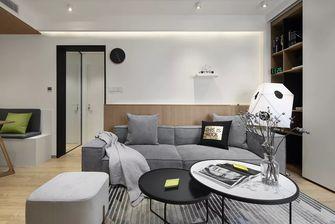 富裕型60平米现代简约风格客厅效果图