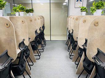 研途静享自习室(龙子湖店)
