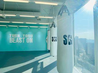 SOS拳击健身工作室(绿地中央广场店)