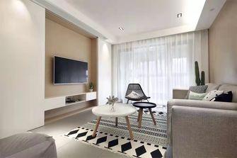 豪华型140平米四室两厅工业风风格客厅装修案例