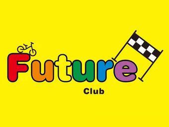 菏泽未来滑步车俱乐部