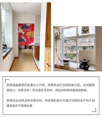 3万以下80平米日式风格厨房装修效果图