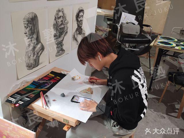 沐良塾画室 中高考美术·兴趣美术(复兴中路店)