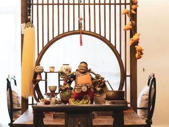 武夷星茶业(永丰街店)