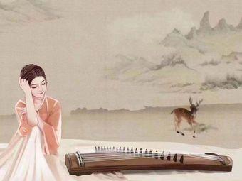 飞越古筝钢琴吉他艺术培训中心