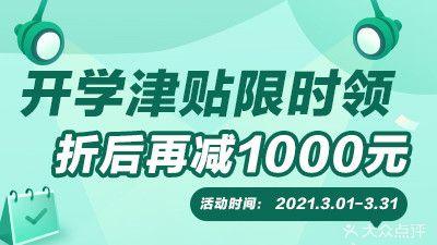 环亚新语言培训·日语·韩语·俄语