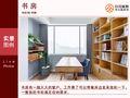 10-15万80平米三室两厅北欧风格书房图片大全