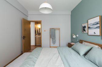 经济型60平米北欧风格卧室效果图