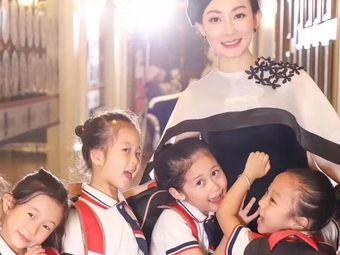 米娜凯威国际礼仪艺术教育(长沙雨花保利MALL校区)