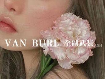 中国仙绣至臻国际美学
