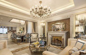 140平米三室一厅法式风格客厅设计图