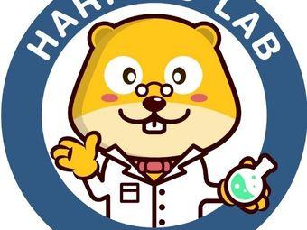 哈利实验室Harry'sLab(领秀城贵和校区)