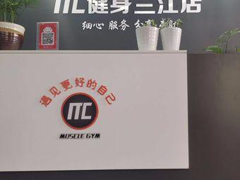 MC自助健身(兰江店)