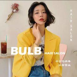 BULB STUDIO 巴柏明星发型工作室的图片