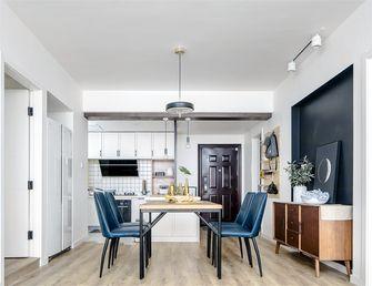 10-15万60平米公寓北欧风格餐厅装修案例