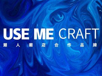 USE ME CRAFT(熙地港店)