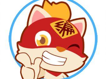编程猫少儿编程(济南燕山体验中心)
