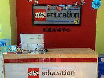 内蒙古乐高机器人教育中心(绿地店)