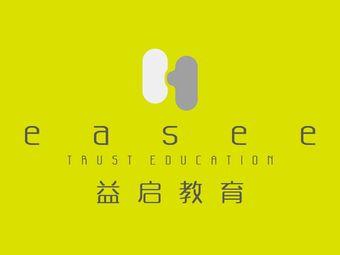 益启综合教育中心