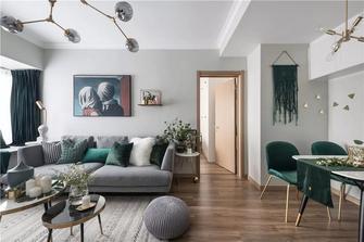 3-5万70平米北欧风格客厅装修案例