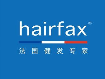 法国hairfax头皮防脱养护(香格里拉旗舰店)