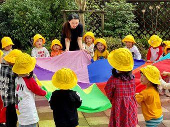 幼家家儿童成长中心(未来科技城店)