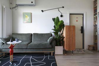 50平米小户型北欧风格客厅设计图