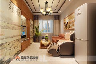 富裕型140平米三室三厅新古典风格客厅装修效果图