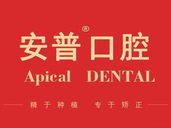 安普口腔·牙齿矫正·种植修复