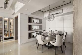 10-15万100平米三室一厅新古典风格餐厅图片大全