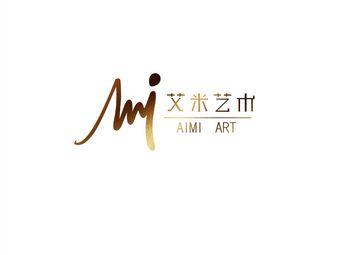 艾米艺术学校(世茂校区)