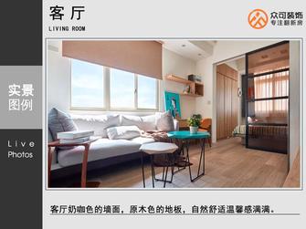 5-10万30平米超小户型欧式风格客厅装修效果图