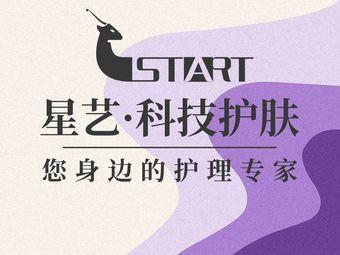 星艺START日式肌肤美学中心