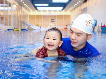 蓝旗亲子游泳(温州花园中心店)
