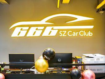 666名车俱乐部•车改•XPEL专业汽车贴膜