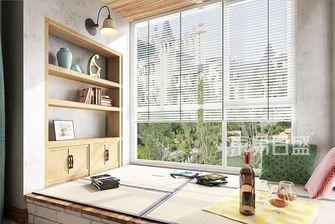 140平米四现代简约风格阳台图片大全