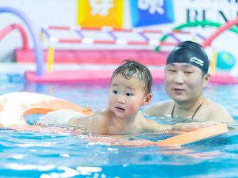 芽呗儿童亲子游泳馆