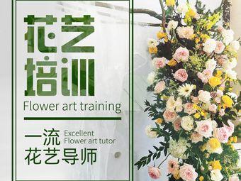 With flower花艺插花培训