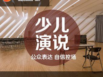 朗云语言艺术中心