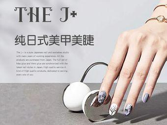 THE J+ 纯日式美甲美睫(河西德基世贸店)