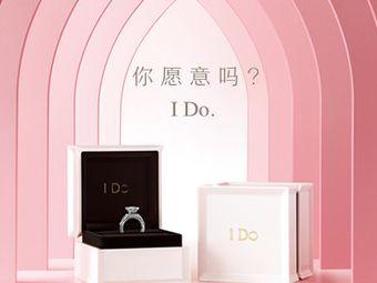 I Do(成都春熙路中山廣場街鋪店)
