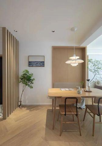 经济型100平米三日式风格餐厅欣赏图