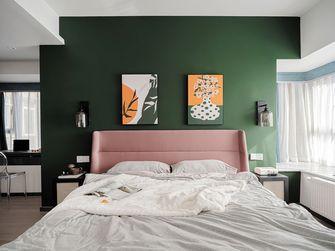 经济型50平米公寓混搭风格卧室图片